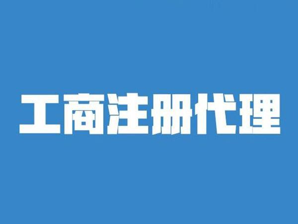 邢台开发区优质代理记账公司,代理记账