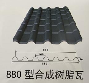 双辽树脂琉璃瓦生产公司,瓦