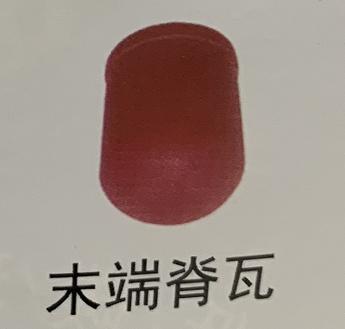 吉林瓦 辉南县平安彩瓦供应