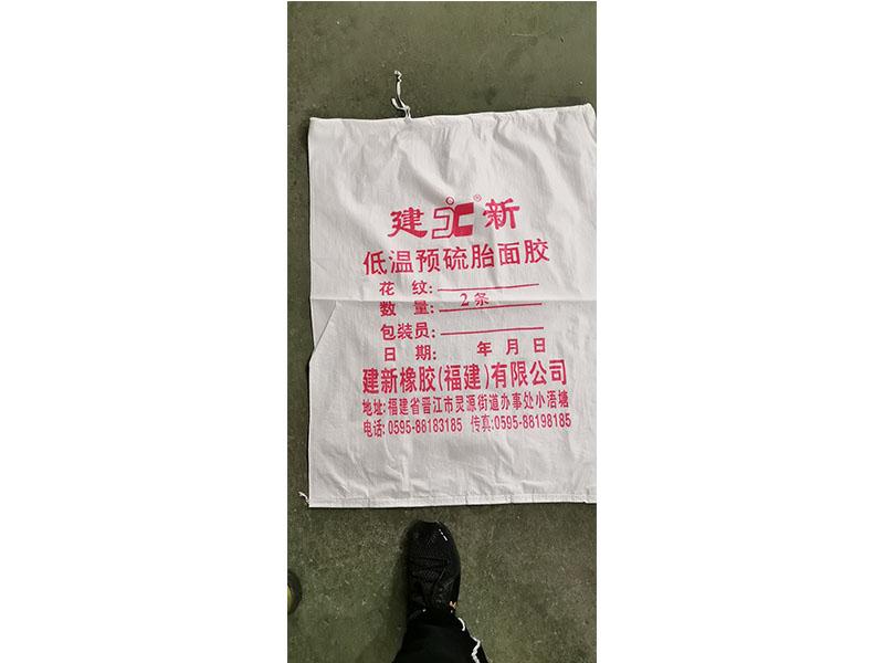 石井纸袋生产厂家「贯丰编织袋」