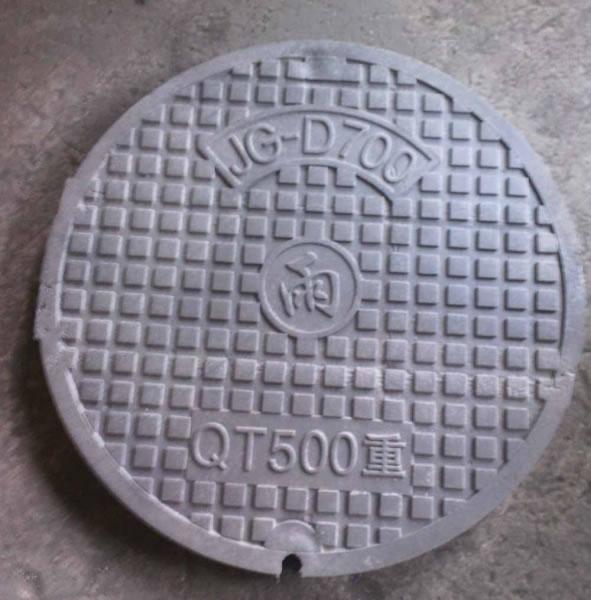 泰安优质球墨铸铁井盖价格 信息推荐「昌邑市鑫宏盛道路设施供应」