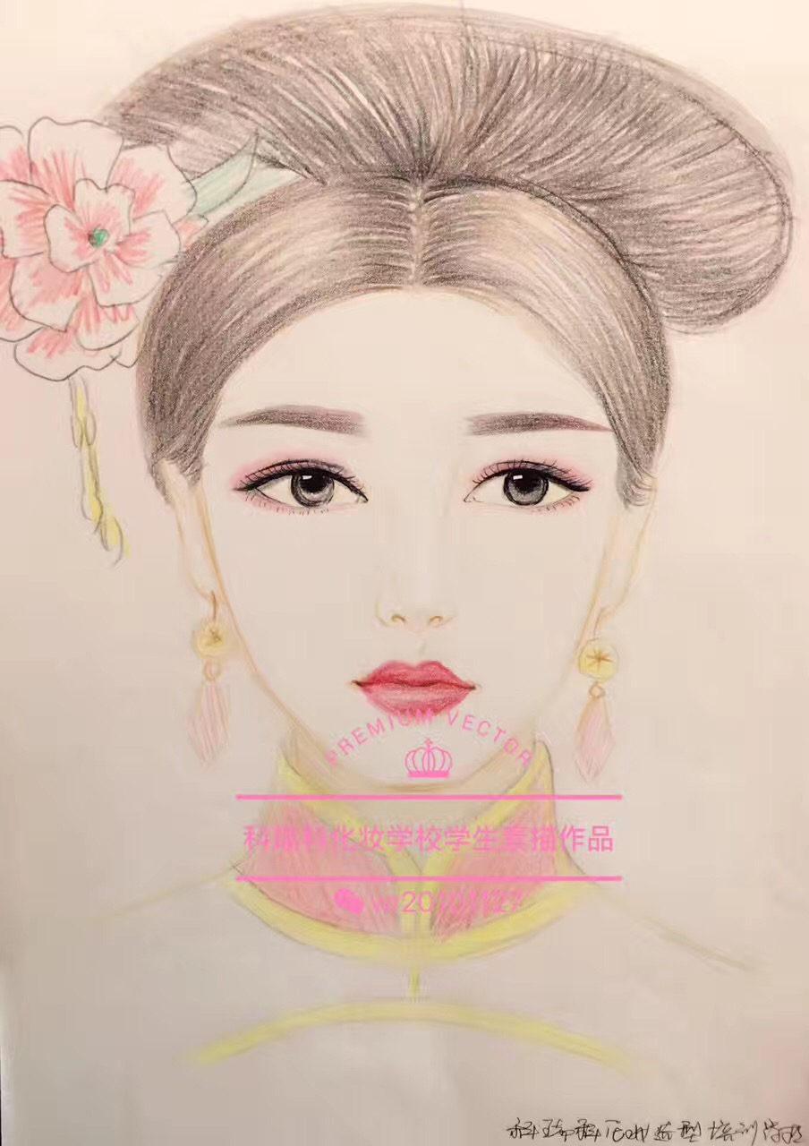 成都化妆培训 优质推荐 新疆科瑞科文化传媒供应