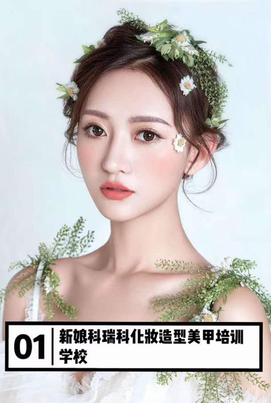 克拉玛依专业化妆培训推荐 新疆科瑞科文化传媒供应