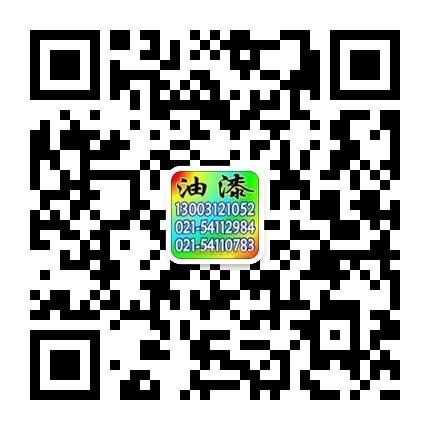 上海安资化工有限公司