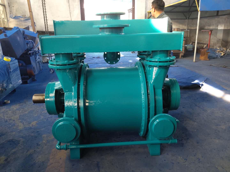 循环水真空泵直销,真空泵