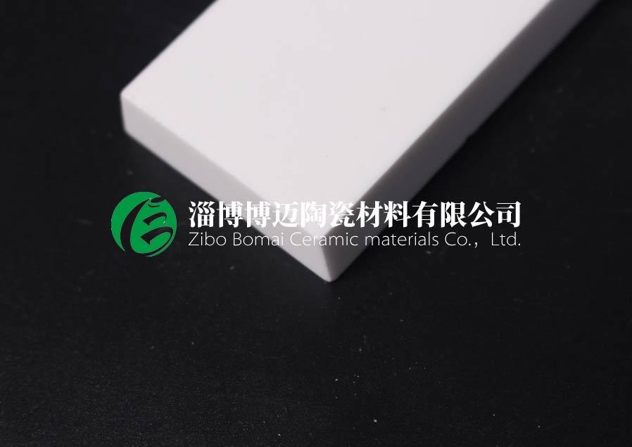 广东旋流器用弧形耐磨陶瓷衬片价格 淄博博迈陶瓷材料供应