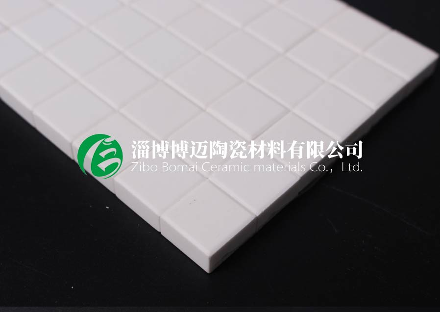 甘肃钢厂混合机耐磨陶瓷衬片订购 淄博博迈陶瓷材料供应