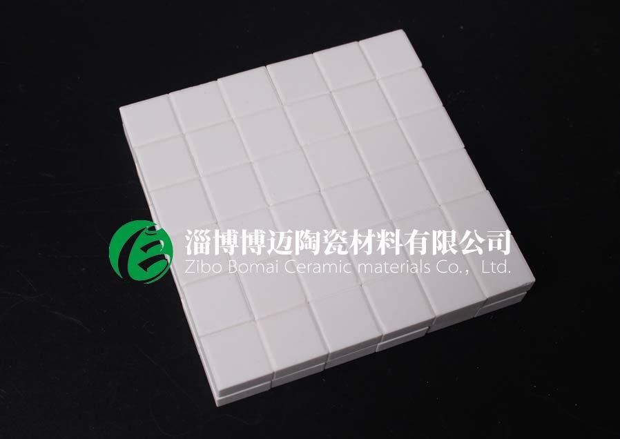 四川干灰風機葉輪耐磨陶瓷襯板定制 客戶至上 淄博博邁陶瓷材料供應