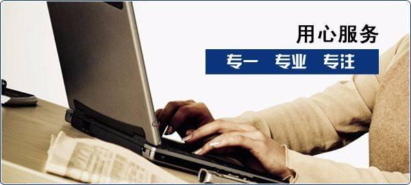 顺庆区专业工商注册择优推荐,工商注册