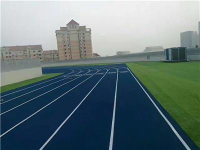 如皋优质健身步道「上海科保体育设备供应」