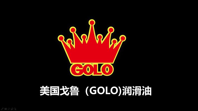 優質汽機油官方網站 推薦咨詢「上海戈魯石油化工供應」
