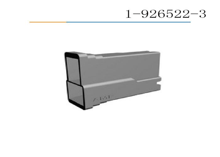江西汽车线束368290-1/9-368290-1 上海住歧电子科技供应