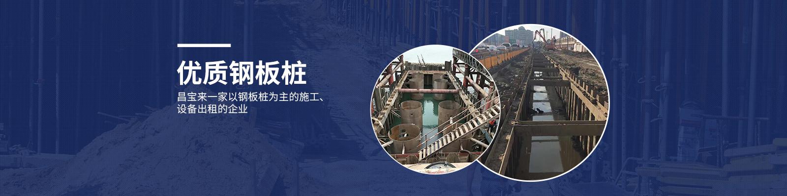 漳州市昌宝来市政工程有限公司