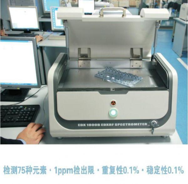 安徽质量好的ROHS检测仪 江苏天瑞仪器yabovip168.con