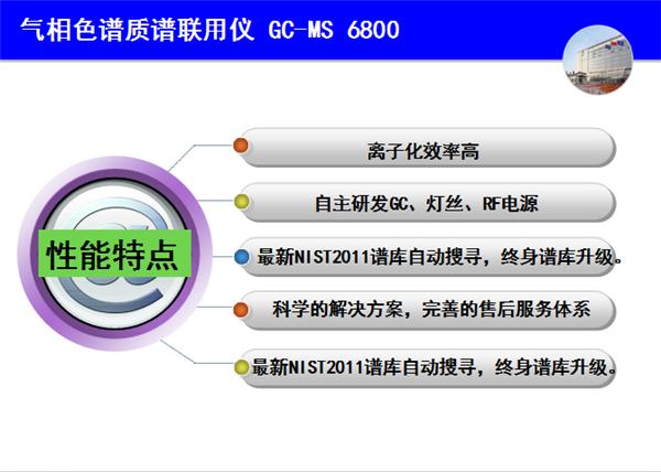 杭州原装ROHS2.0检测仪「江苏天瑞仪器供应」