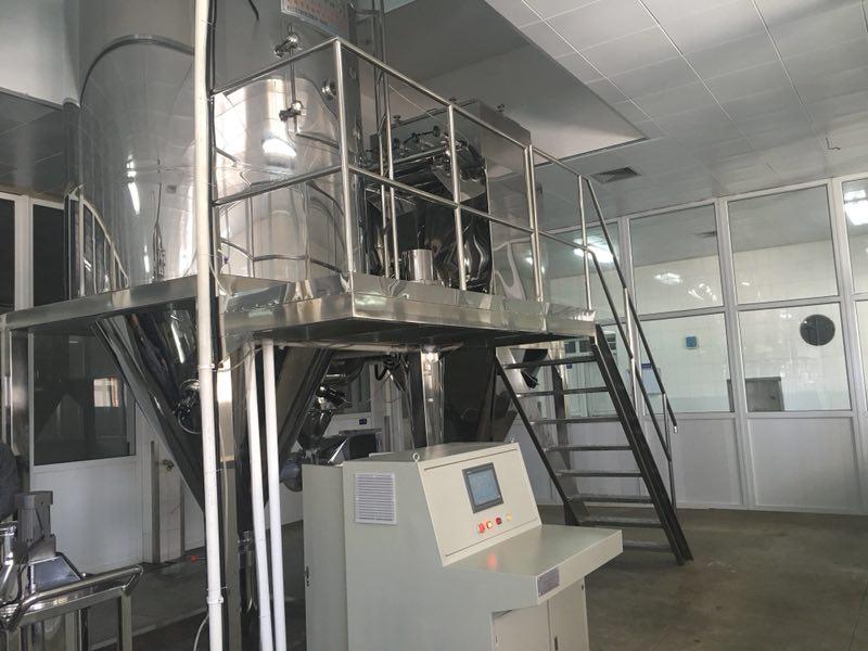 广东优质LPG高速离心喷雾干燥机在线咨询,LPG高速离心喷雾干燥机