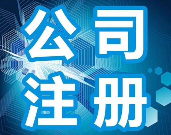 浙江正规记账报税要多少钱,记账报税