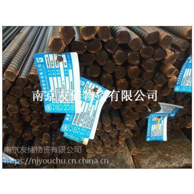 碳板南京螺纹钢源头直供厂家 铸造辉煌「南京友储物资供应」