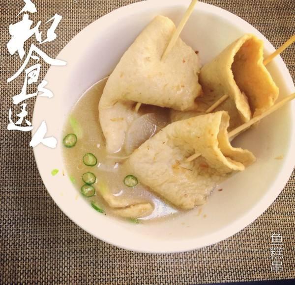 四川正規魚糕串銷售價格 信息推薦「威海天宇食品供應」