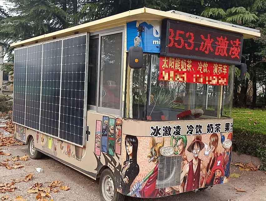 湖北优质太阳能广告车多少钱,太阳能广告车
