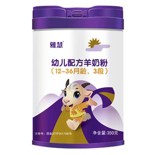 国产婴儿羊奶粉 秦龙雅慧乳业