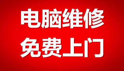 长宁区门禁上门维修安装电话「上海陆悉电子科技供应」