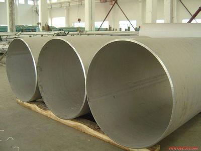 青海不锈钢钢管官网 值得信赖 河北长洪管业供应