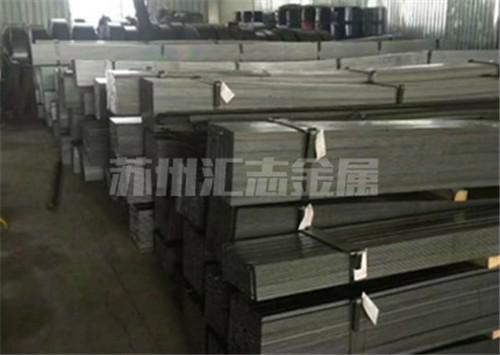 张家界优质光亮扁钢 苏州汇志金属制品供应