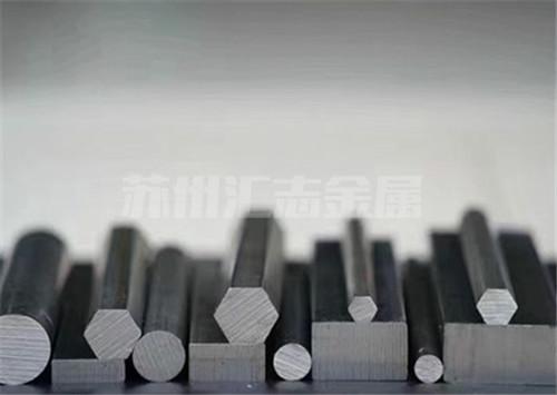 镇江光亮六角钢价格「苏州汇志金属制品供应」