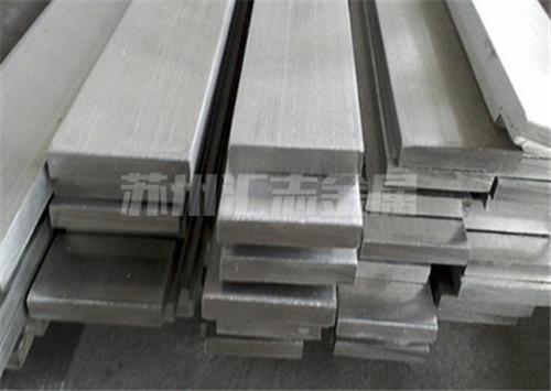 长沙优质冷拉扁钢「苏州汇志金属制品供应」