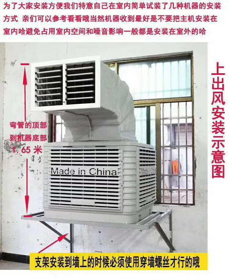 滁州正规冷风机采购 南京耀治环境设备供应