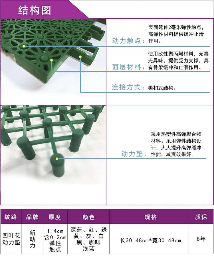 苏州运动悬浮地板专卖「苏州悦健体育文化发展供应」