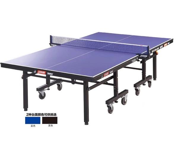 室内乒乓球桌品牌「苏州悦健体育文化发展供应」