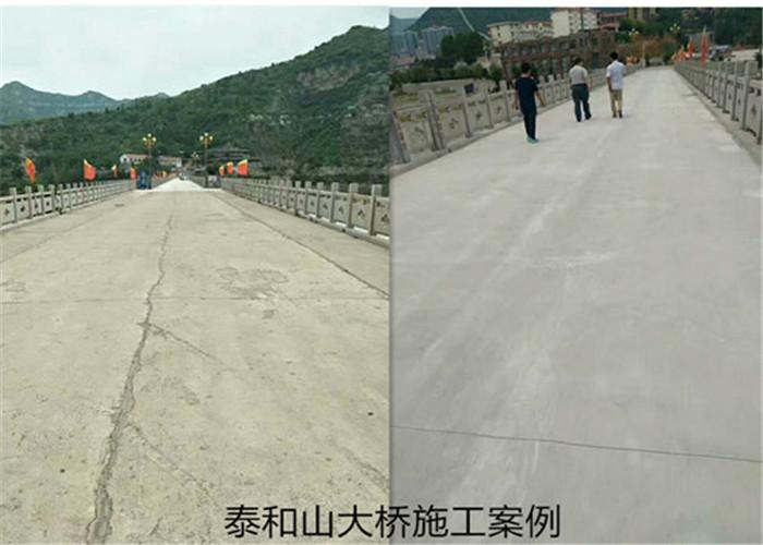 淄博路面起沙修补料厂家 昊翔材料供应
