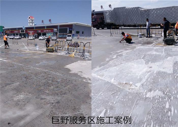 混凝土结构受冻