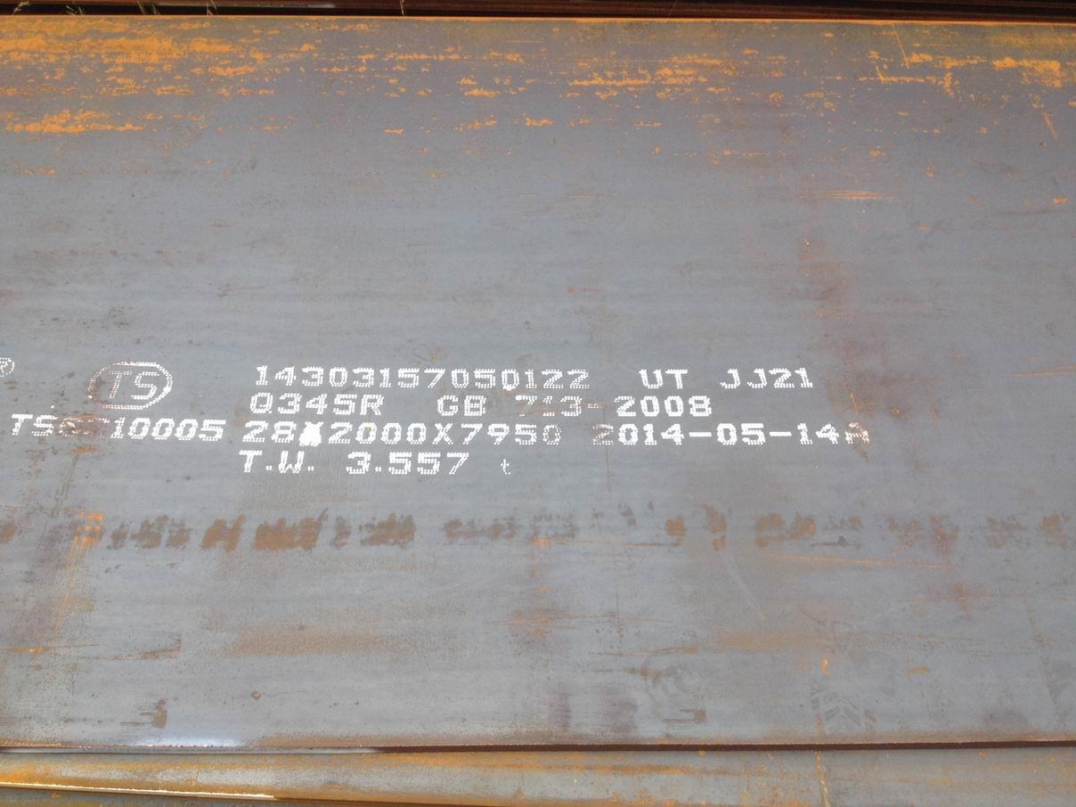 上海專業容器板按需定制 推薦咨詢 上海福尊貿易供應