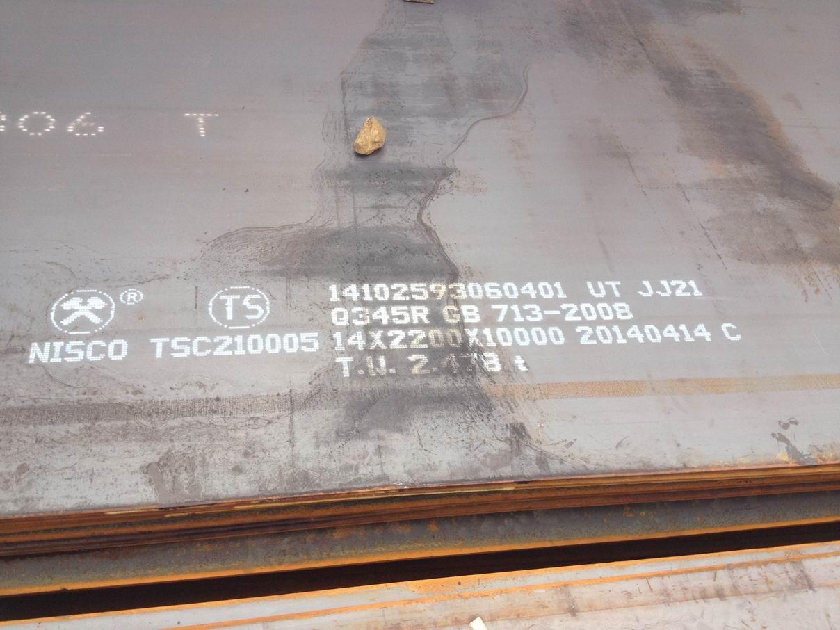 上海优质容器板服务放心可靠 有口皆碑 上海福尊贸易供应