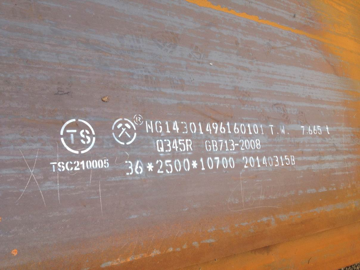 江西库存容器板销售电话 抱诚守真 上海福尊贸易供应