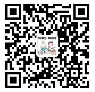 河南壹诺国际旅行社有限公司