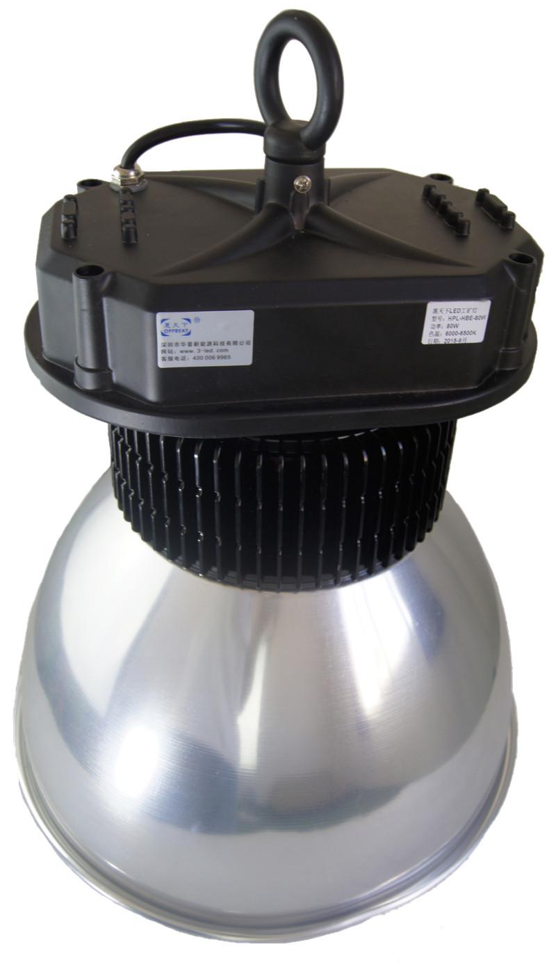 江蘇LED工礦燈按需定制 蘇州鼎旭照明電器供應