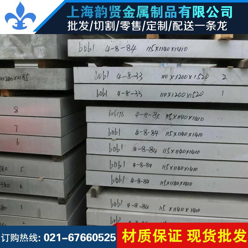 上海韵贤金属制品有限公司