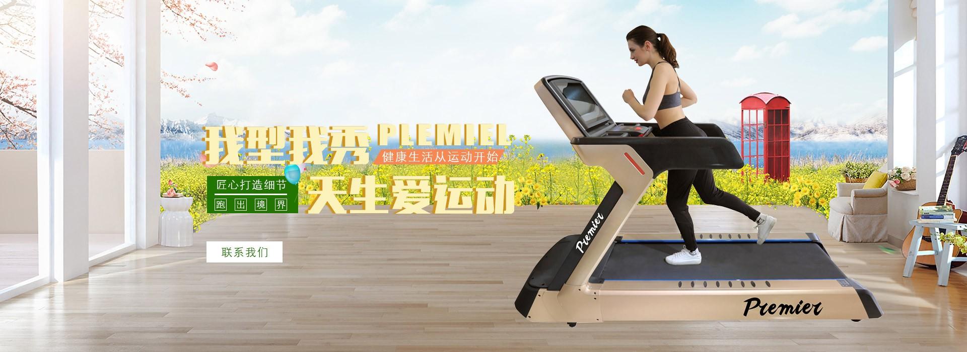 苏州悦健体育文化发展有限公司