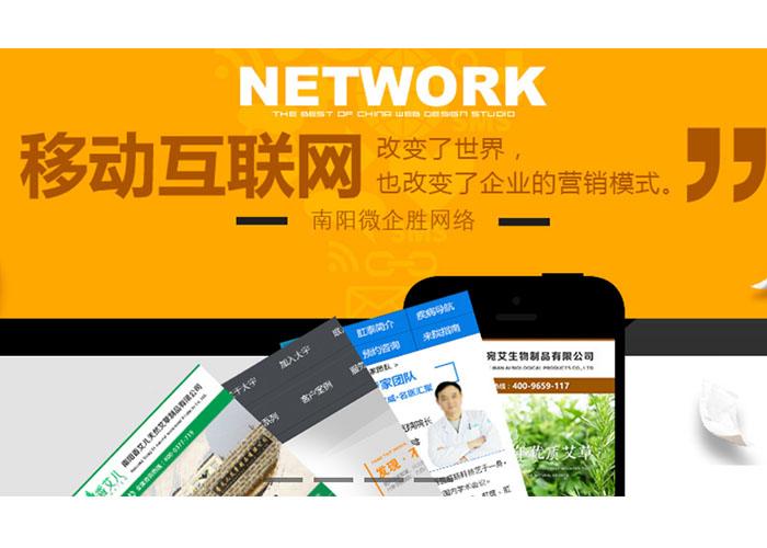 http://www.reviewcode.cn/shujuku/164368.html
