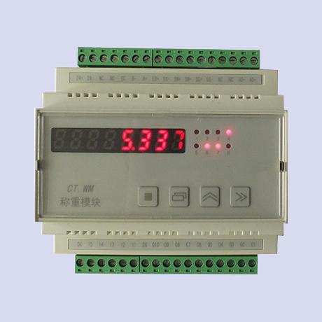 浙江钢丝绳称重变送器常用解决方案 服务为先 上海毅浦自动化设备供应