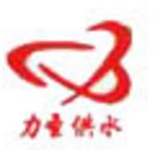 南京力圣供水设备有限公司