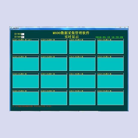 北京替代进口称重控制仪表哪家好 值得信赖 上海毅浦自动化设备供应