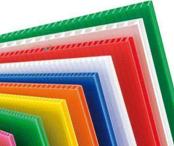 南京汇浦塑料中空板有限公司