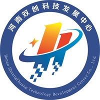 河南双创科技发展中心有限公司