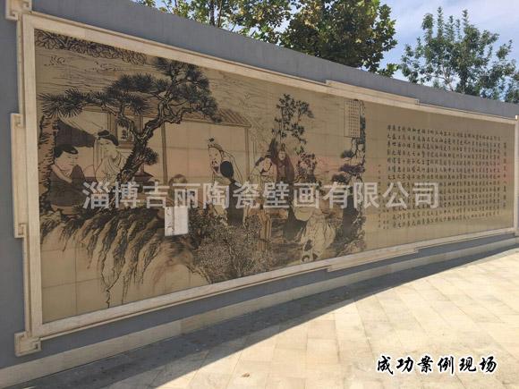黑龙江瓷板陶瓷壁画「淄博吉丽陶瓷壁画供应」