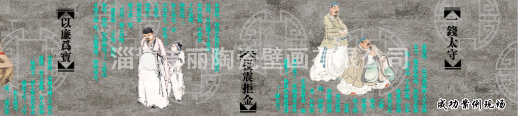 山東學校手繪壁畫個性定制 淄博吉麗陶瓷壁畫供應
